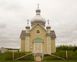 Ukrainian Greek Orthodox Church at the Ukrainian Cultural Heritage Village
